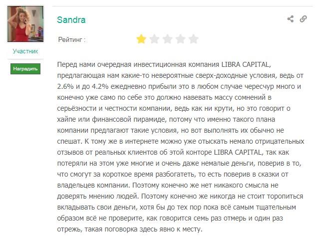 Изображение 9 - Libra Capital
