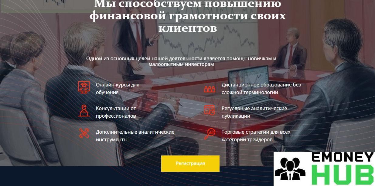 Finance Advice Group цели